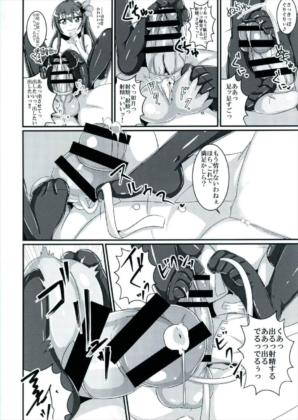 Mou Kisaragi Shika Aisenai! 9
