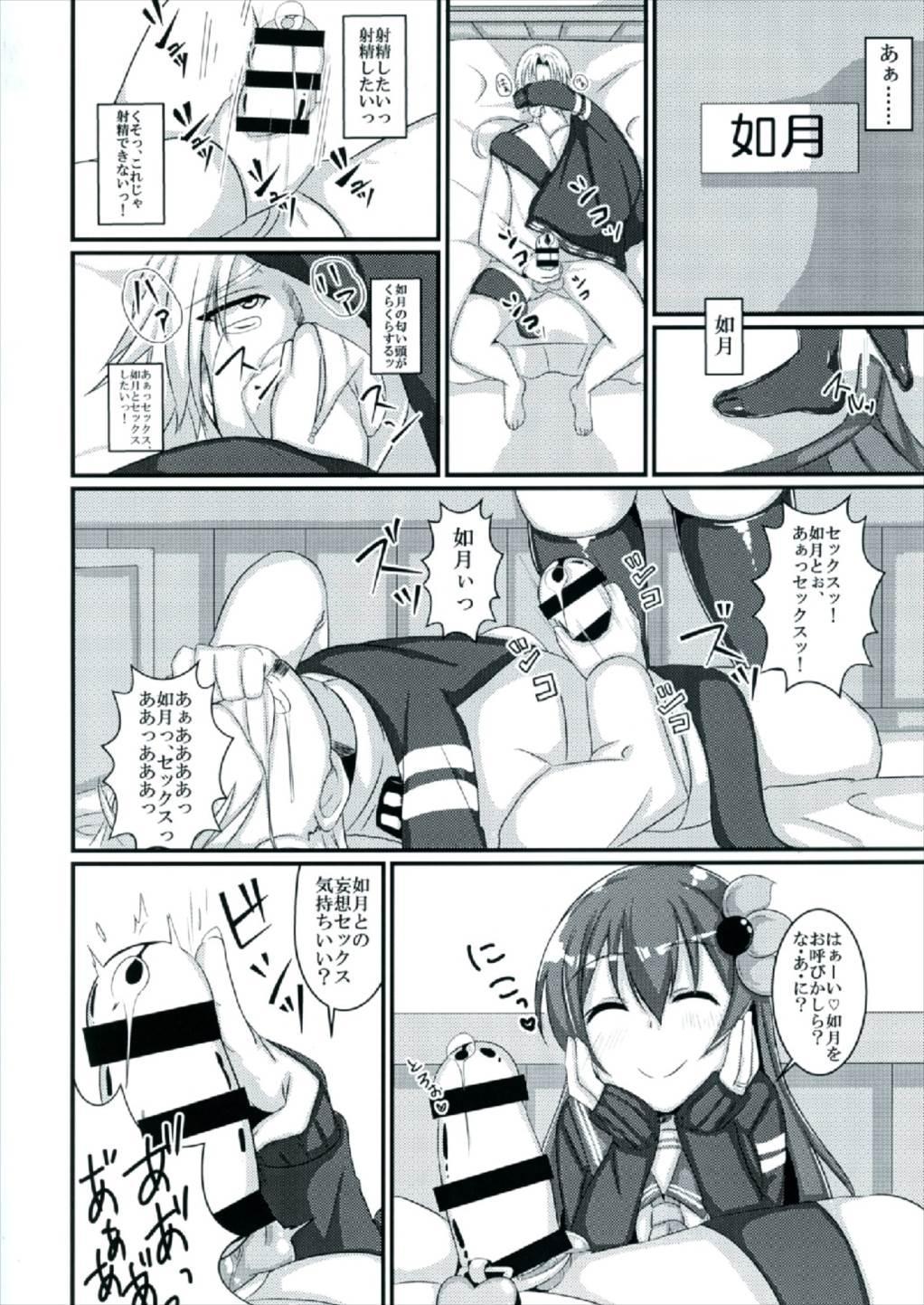 Mou Kisaragi Shika Aisenai! 13