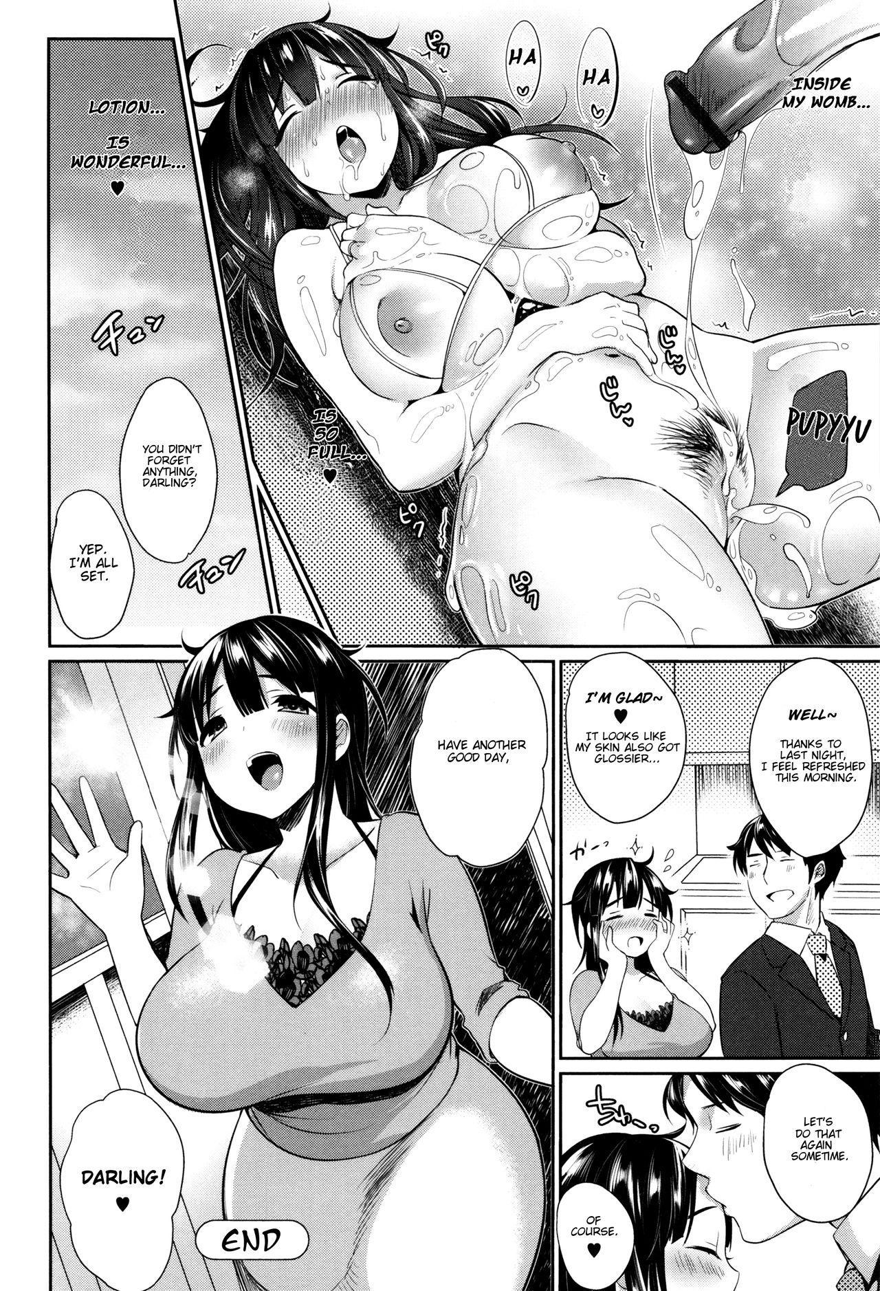 "[Misaoka] ""Ro~zuma"" | ""Lotion~wife"" (NyuNyu Wave) [English] [Scansforhumanity] 19"