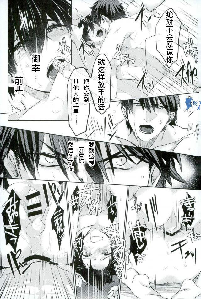 Error no Daishou 38