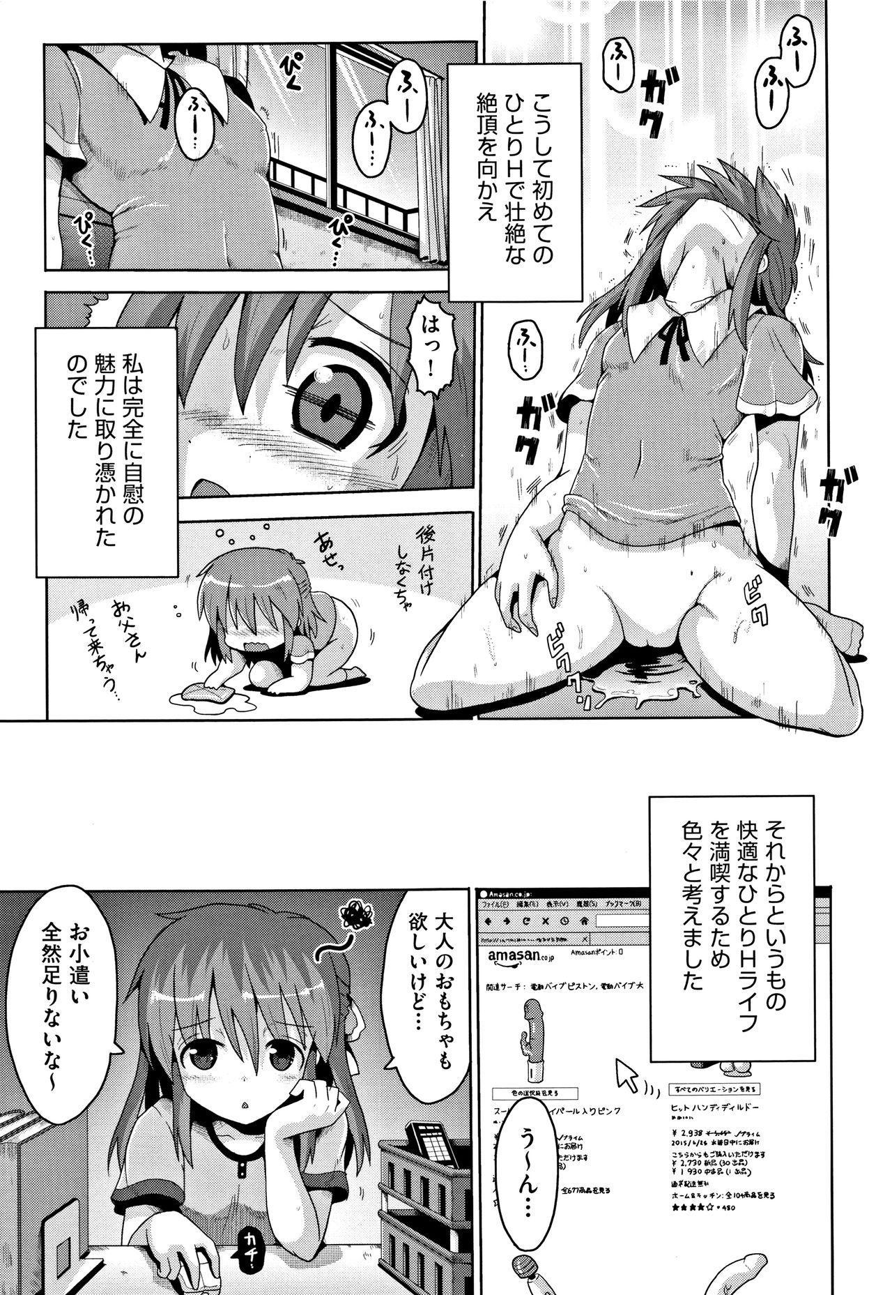 Kokugo Sansuu Rika Sex 125