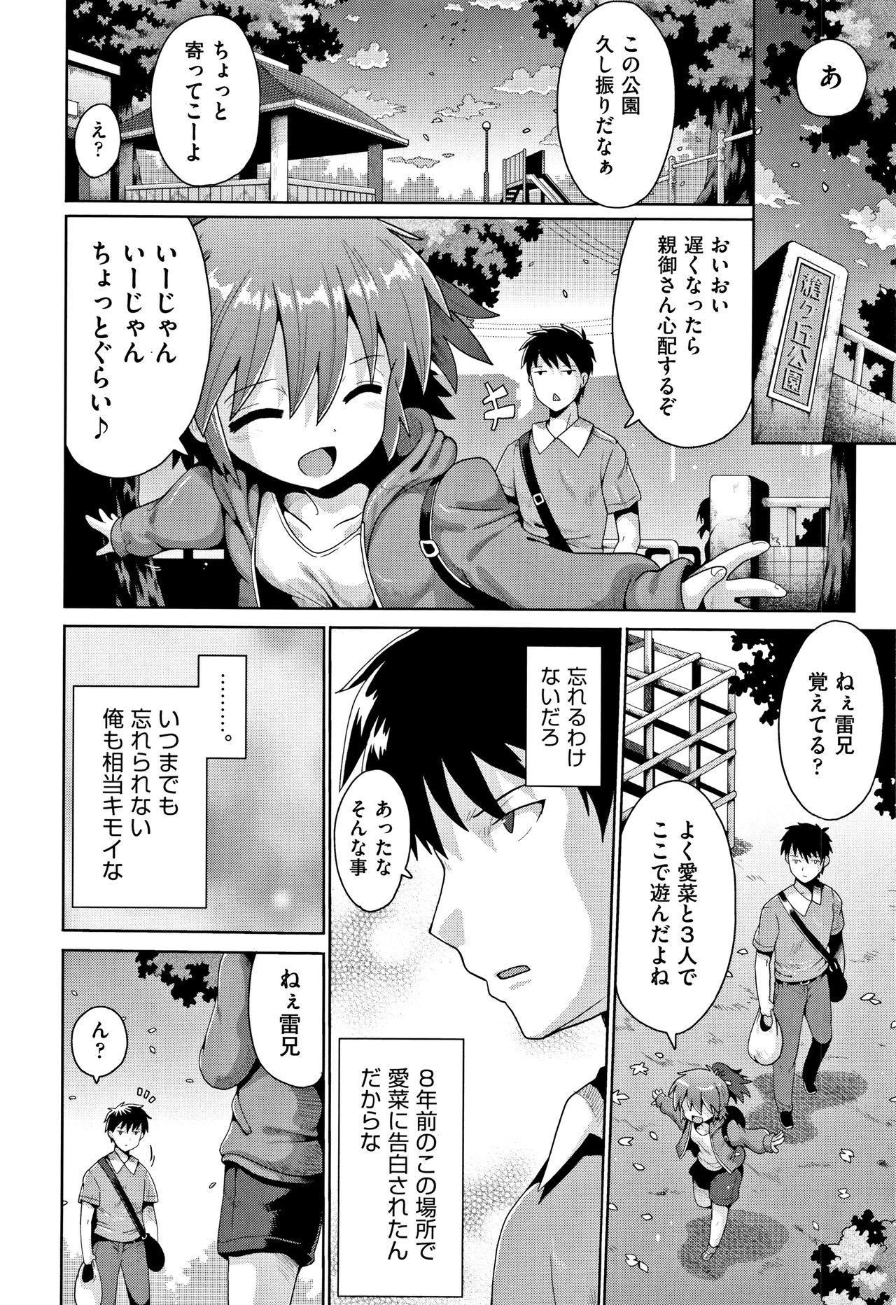 Kokugo Sansuu Rika Sex 12