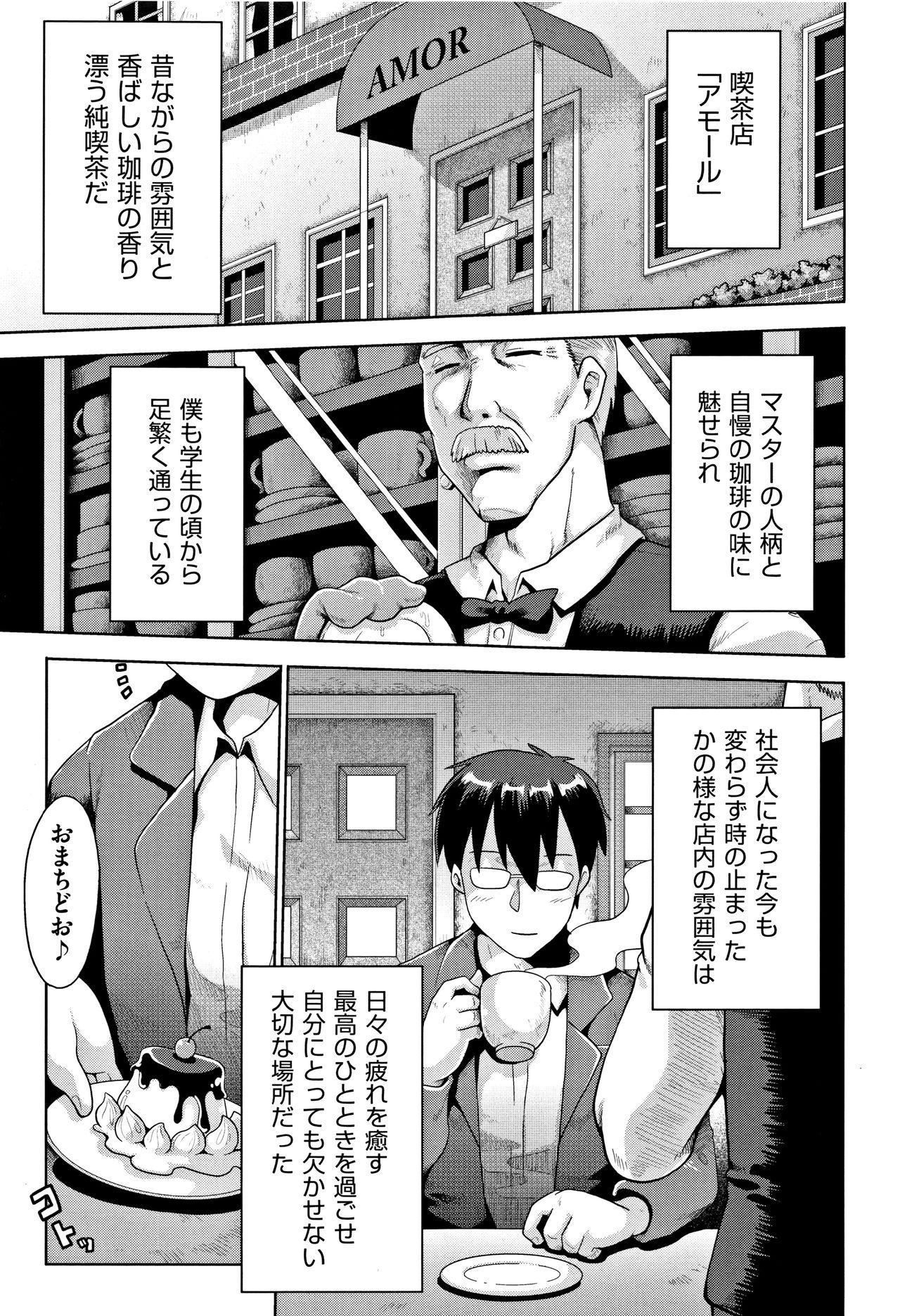 Kokugo Sansuu Rika Sex 169