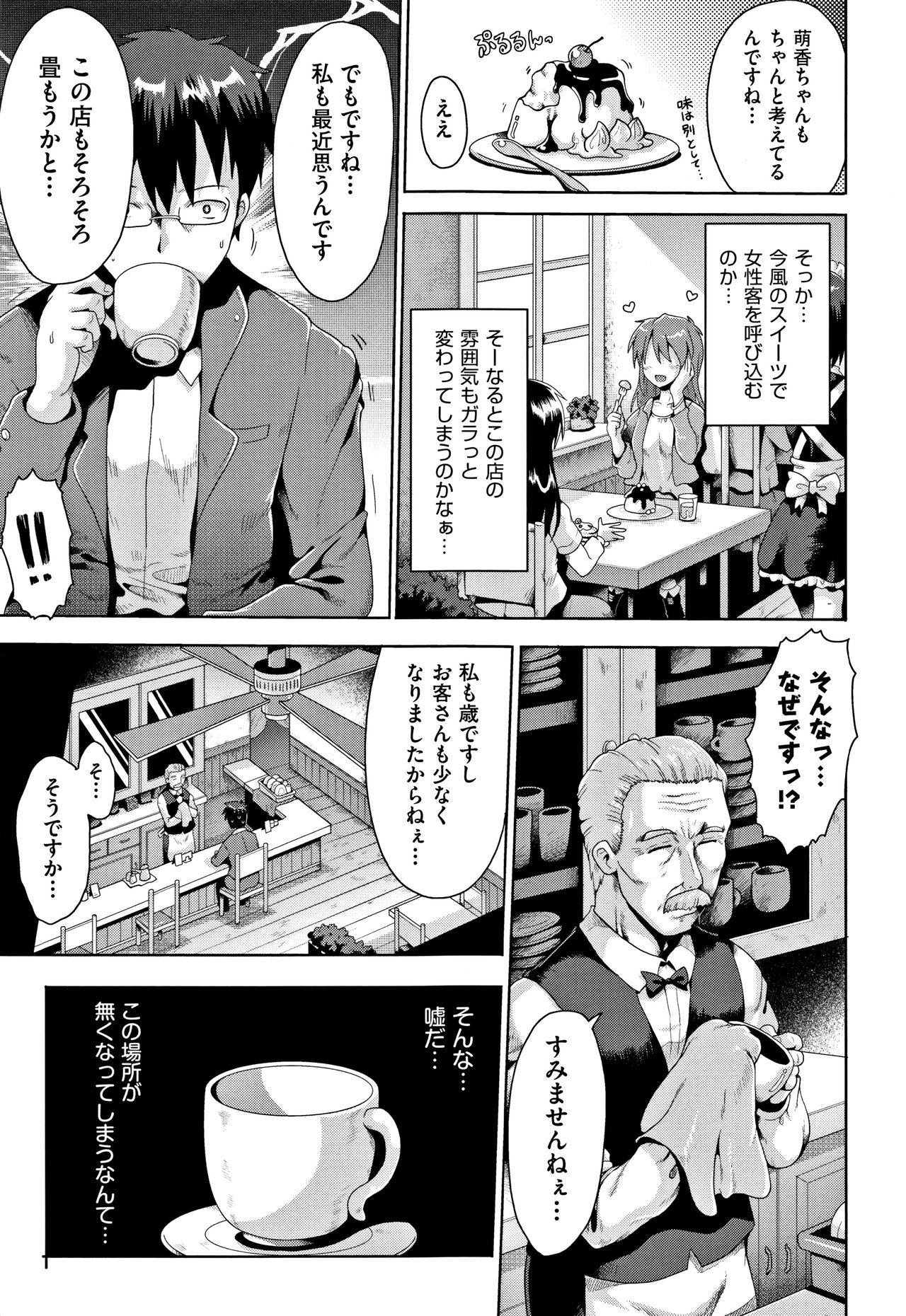 Kokugo Sansuu Rika Sex 173