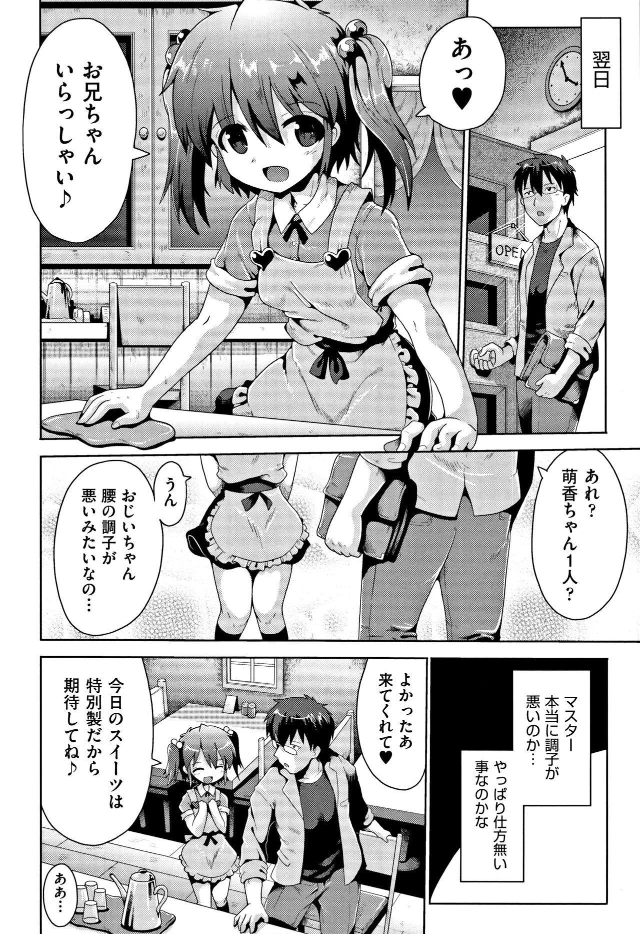 Kokugo Sansuu Rika Sex 174