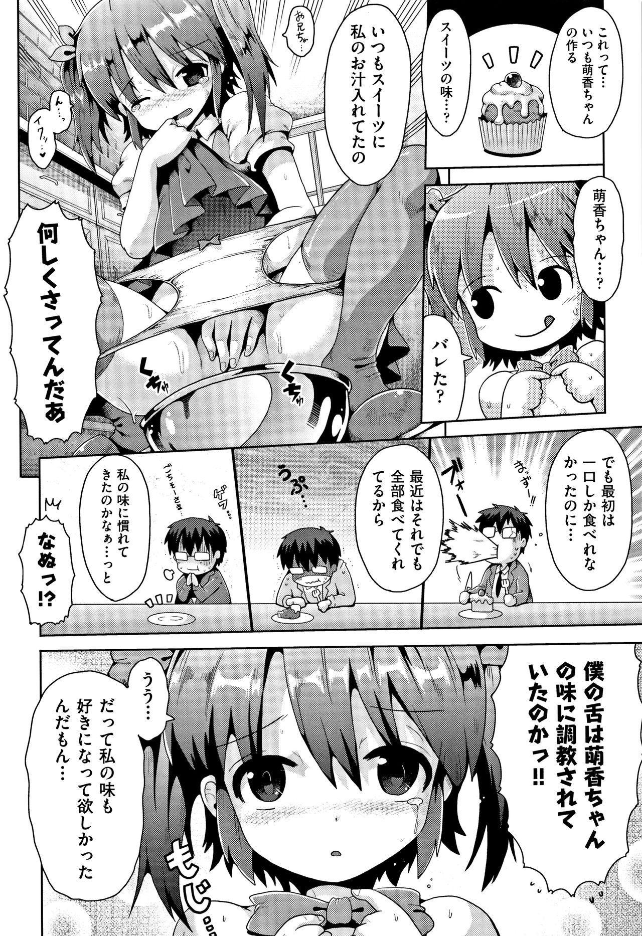 Kokugo Sansuu Rika Sex 182