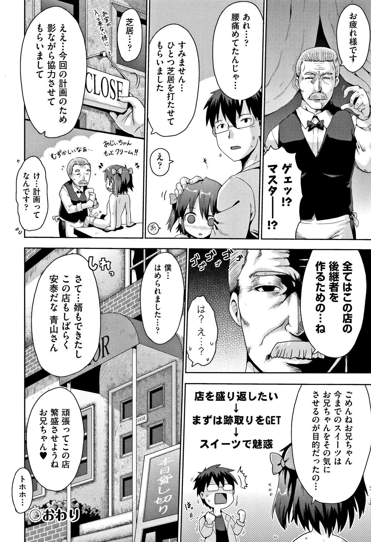 Kokugo Sansuu Rika Sex 194