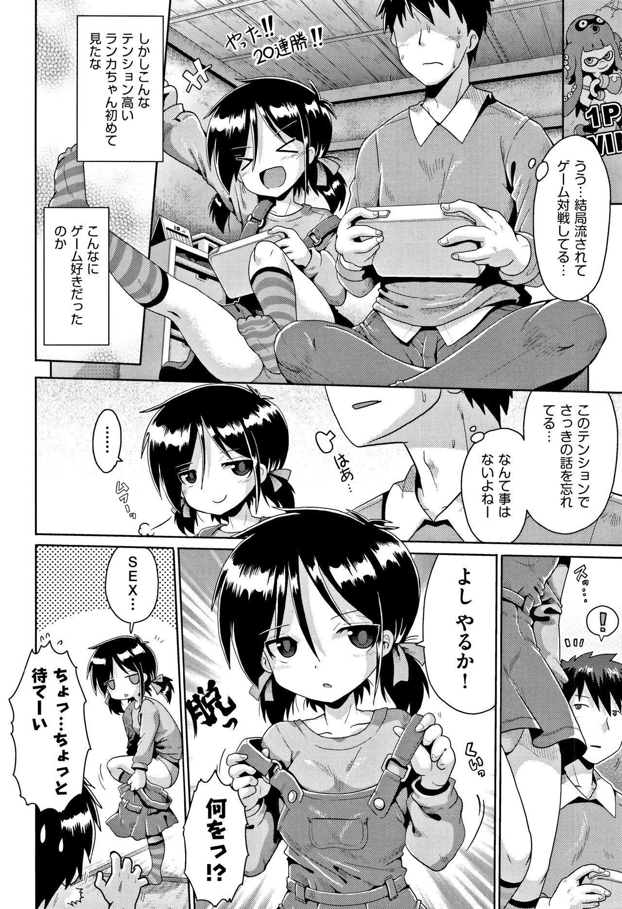 Kokugo Sansuu Rika Sex 36