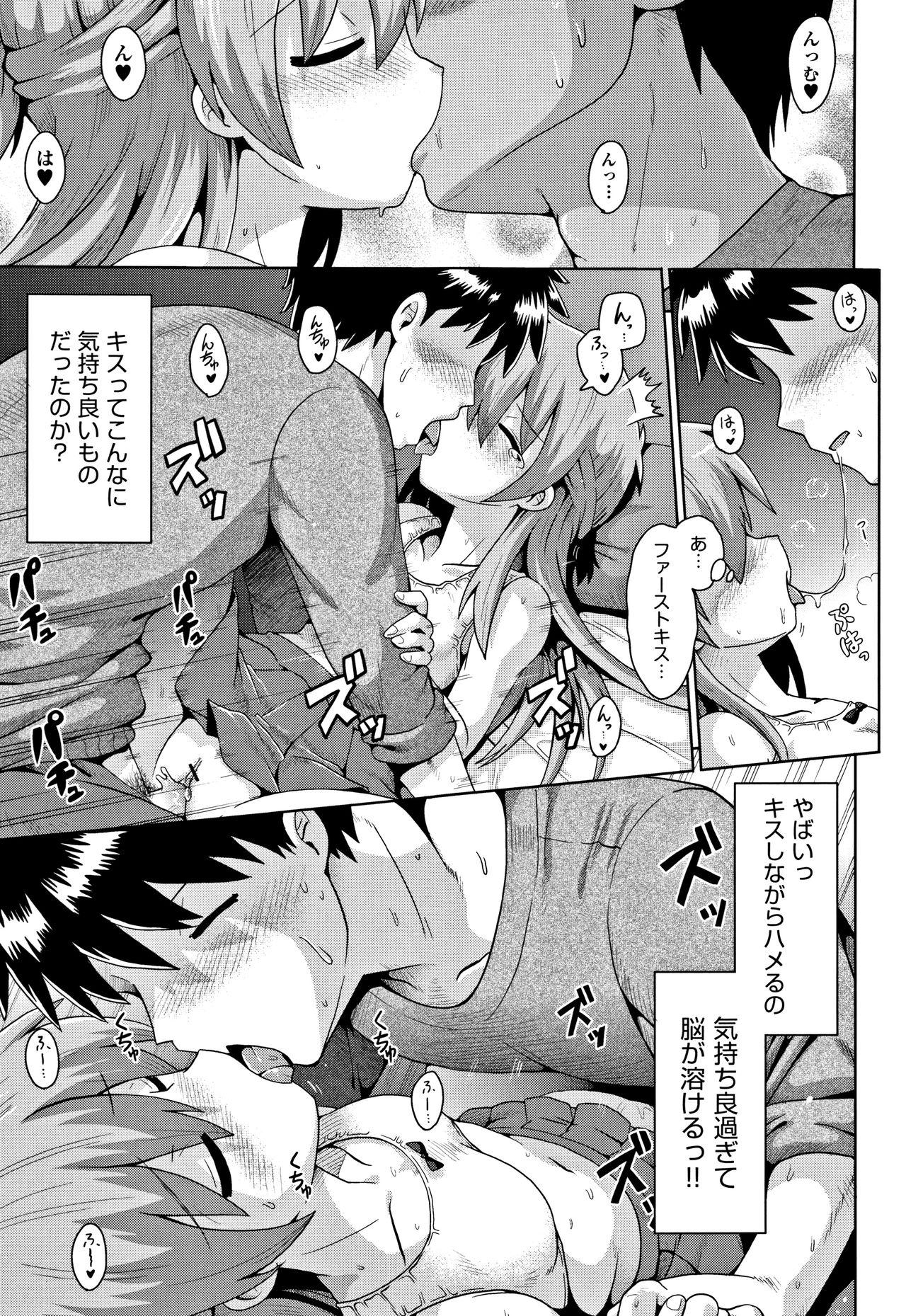 Kokugo Sansuu Rika Sex 69