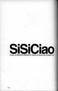 SiSiCiao 2