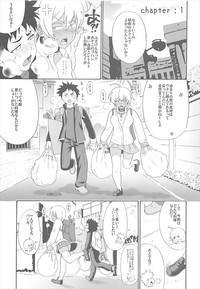 Ikumi-chan Niku Niku Soushuuhen 1 4