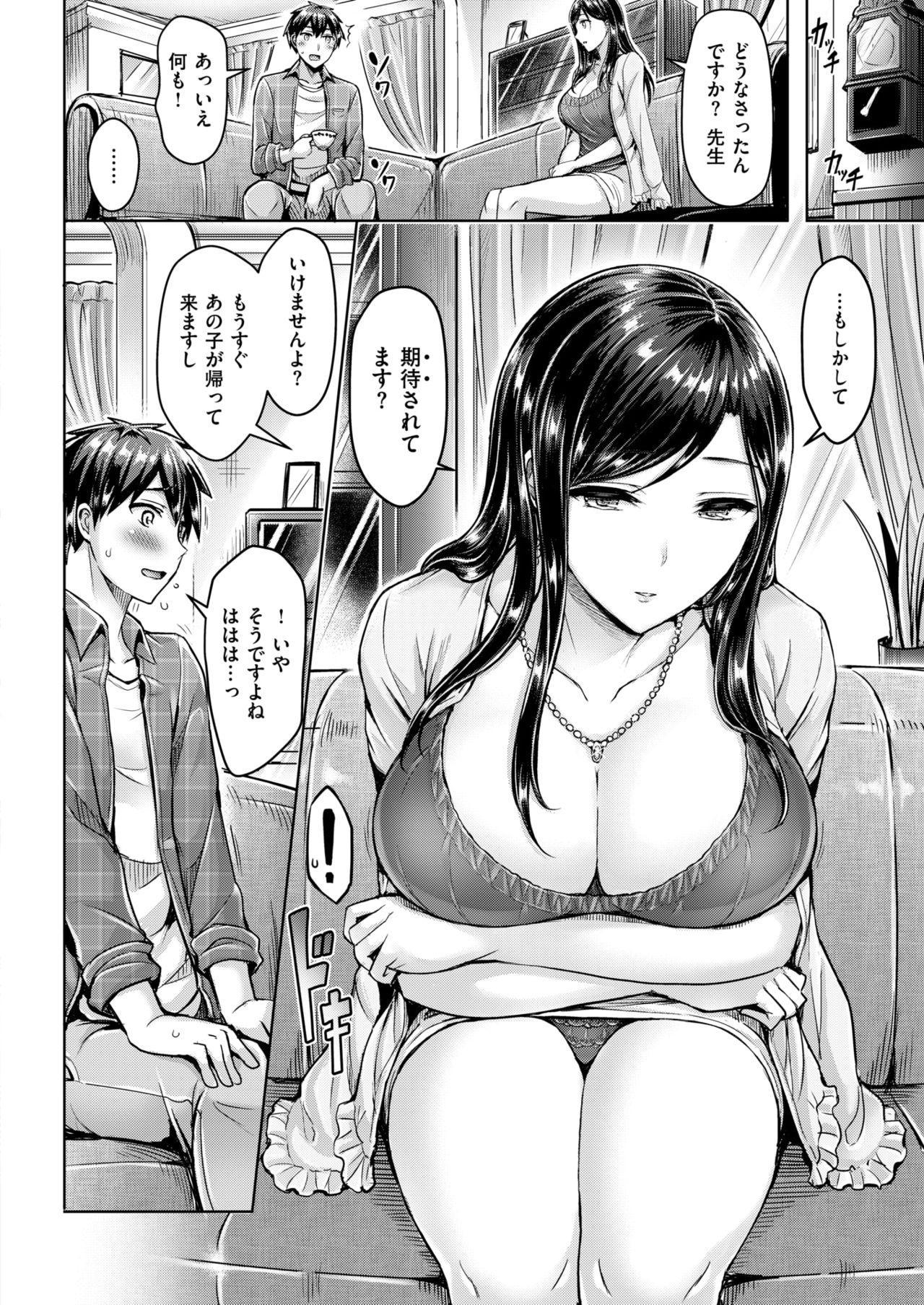 COMIC Kairakuten BEAST 2018-01 26
