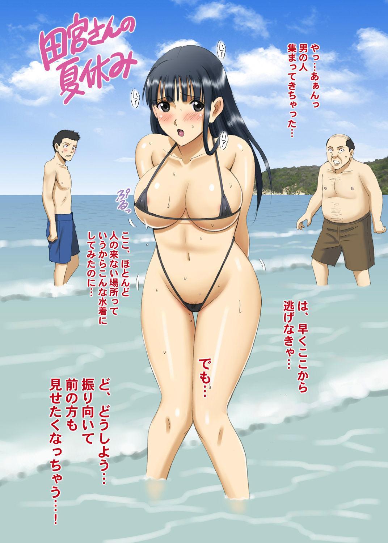 """[ACTIVA (SMAC)] Roshutsu Otome Chichi Comic """"Oppai Koushi wa Danshi no Shisen no Toriko ~Tamiya Miyuki~"""" [Digital] 28"""
