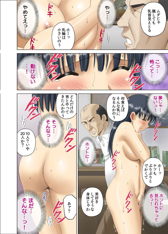 """[ACTIVA (SMAC)] Roshutsu Otome Chichi Comic """"Oppai Koushi wa Danshi no Shisen no Toriko ~Tamiya Miyuki~"""" [Digital] 38"""
