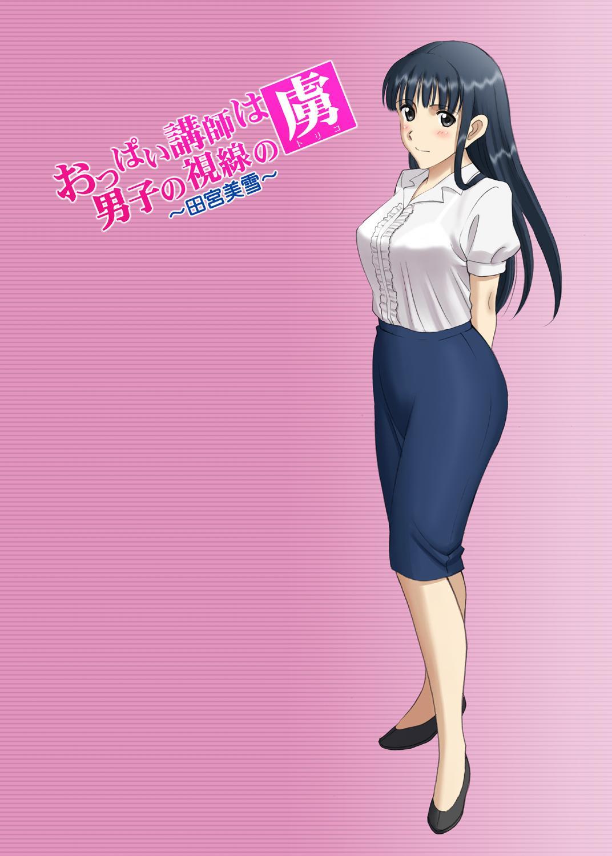 """[ACTIVA (SMAC)] Roshutsu Otome Chichi Comic """"Oppai Koushi wa Danshi no Shisen no Toriko ~Tamiya Miyuki~"""" [Digital] 57"""
