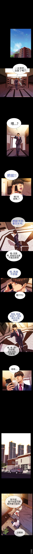 [洋蔥&模造]MY WIVES 淫荡的妻子们 Ch.4~10 [Chinese]中文 32