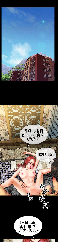 [洋蔥&模造]MY WIVES 淫荡的妻子们 Ch.4~10 [Chinese]中文 37
