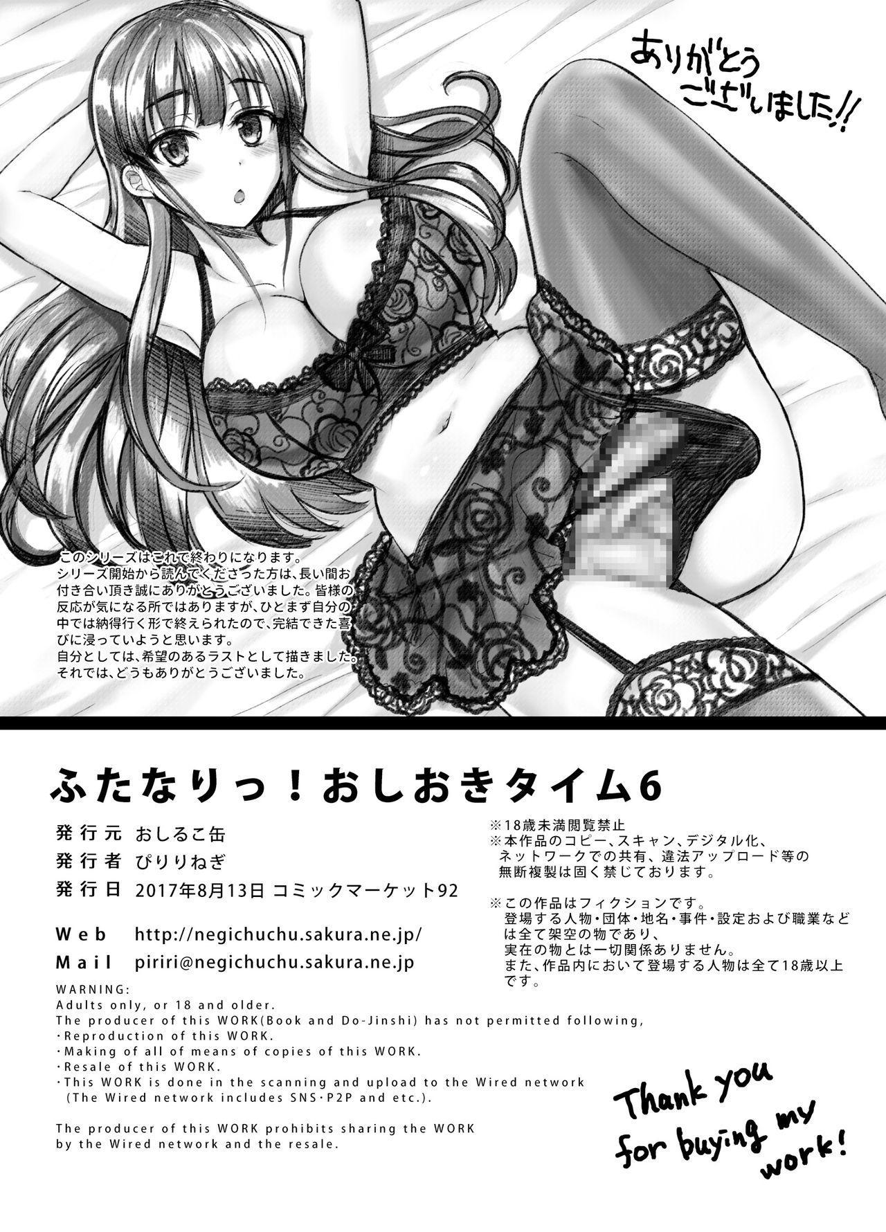 Futanari! Oshioki Time 6 40