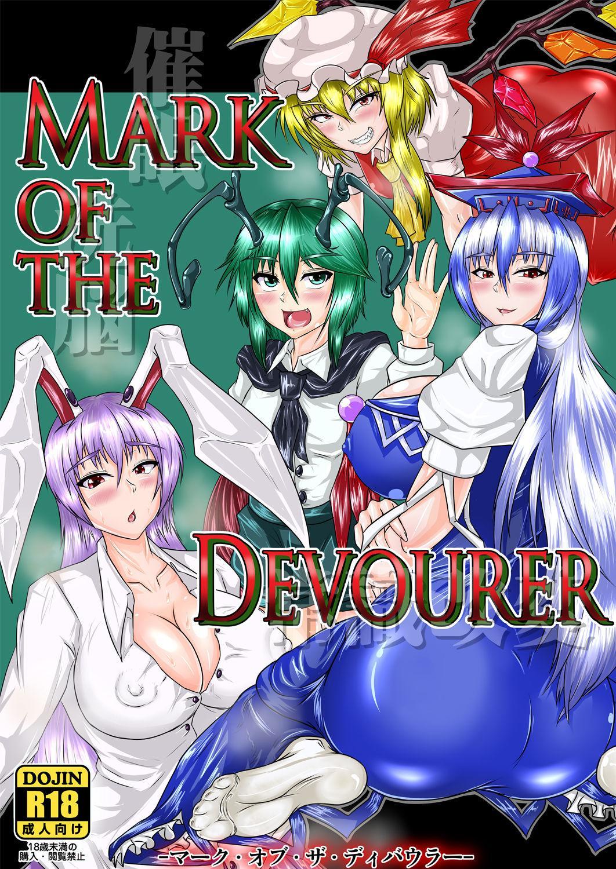 Mark of the Devourer 0