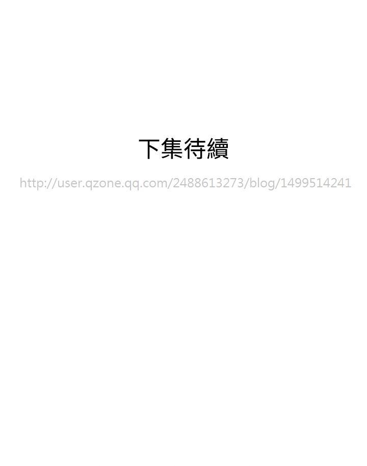 Desire King 欲求王 Ch.41~47 129