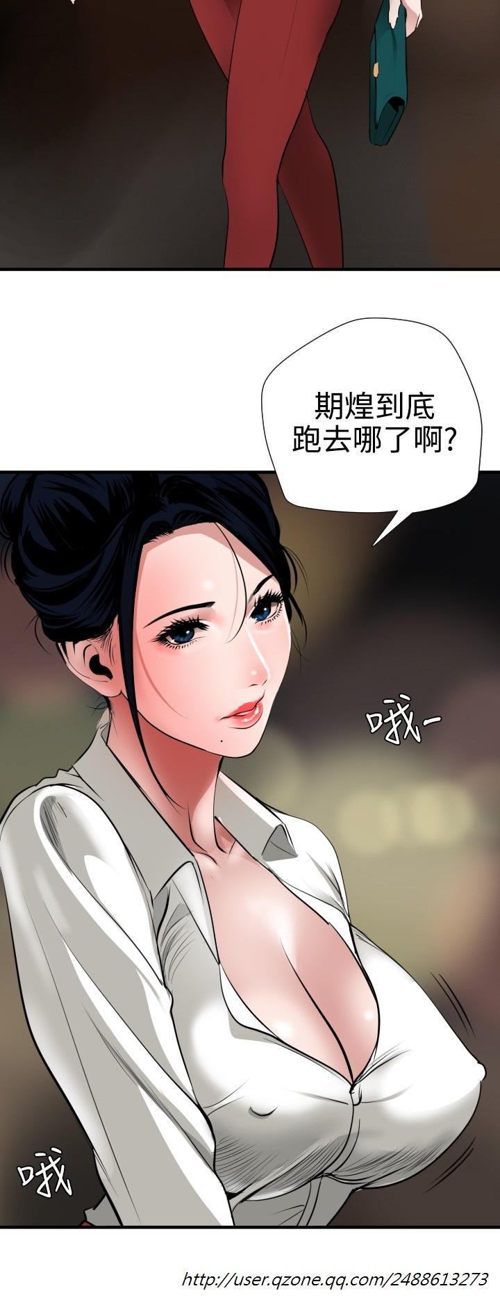 Desire King 欲求王 Ch.41~47 137
