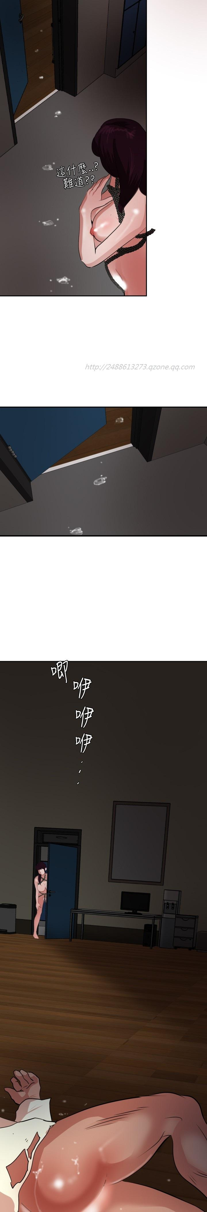 Desire King 欲求王 Ch.41~47 168