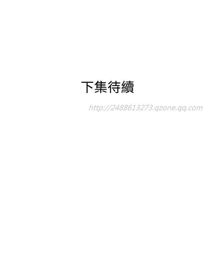 Desire King 欲求王 Ch.41~47 182