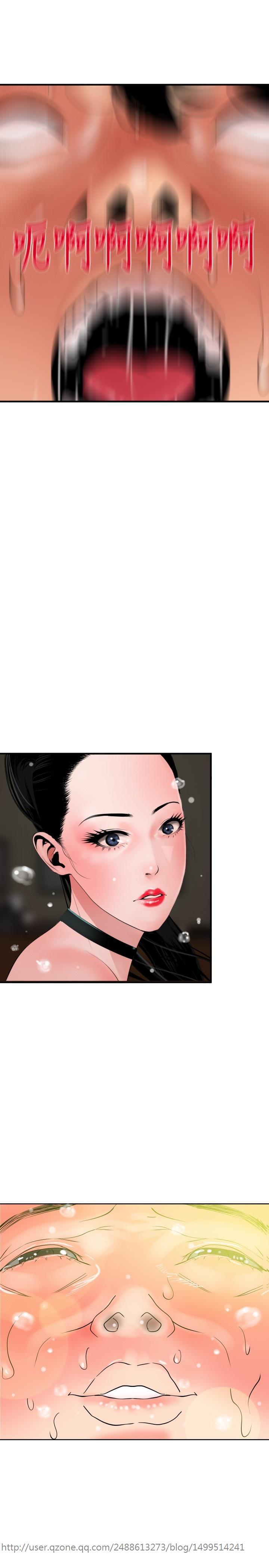Desire King 欲求王 Ch.41~47 58