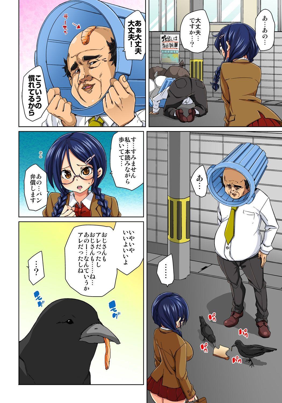 [Marui Maru] Hattara Yarachau!? Ero Seal ~ Wagamama JK no Asoko o Tatta 1-mai de Dorei ni ~ 1-10 [Digital] 116