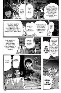 Toumei Jokyoushi Yukino Invisible | The Invisible Teacher Yukino Sensei chapter 4 3