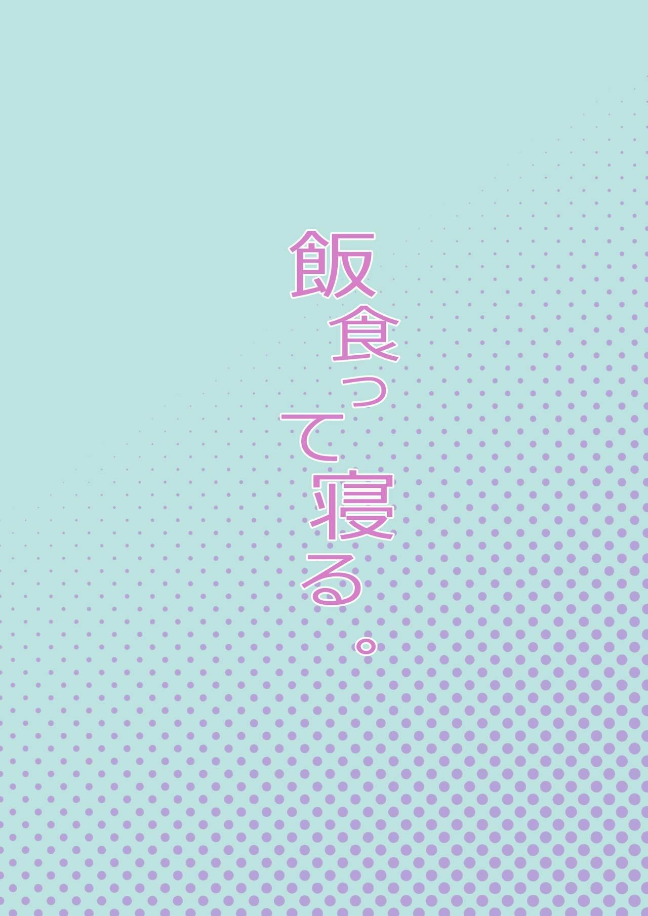 Tensai Shoujo demo Baka Mitaini Ecchi ni Narimasu. | Genius little girl becomes stupidly lewd. 29
