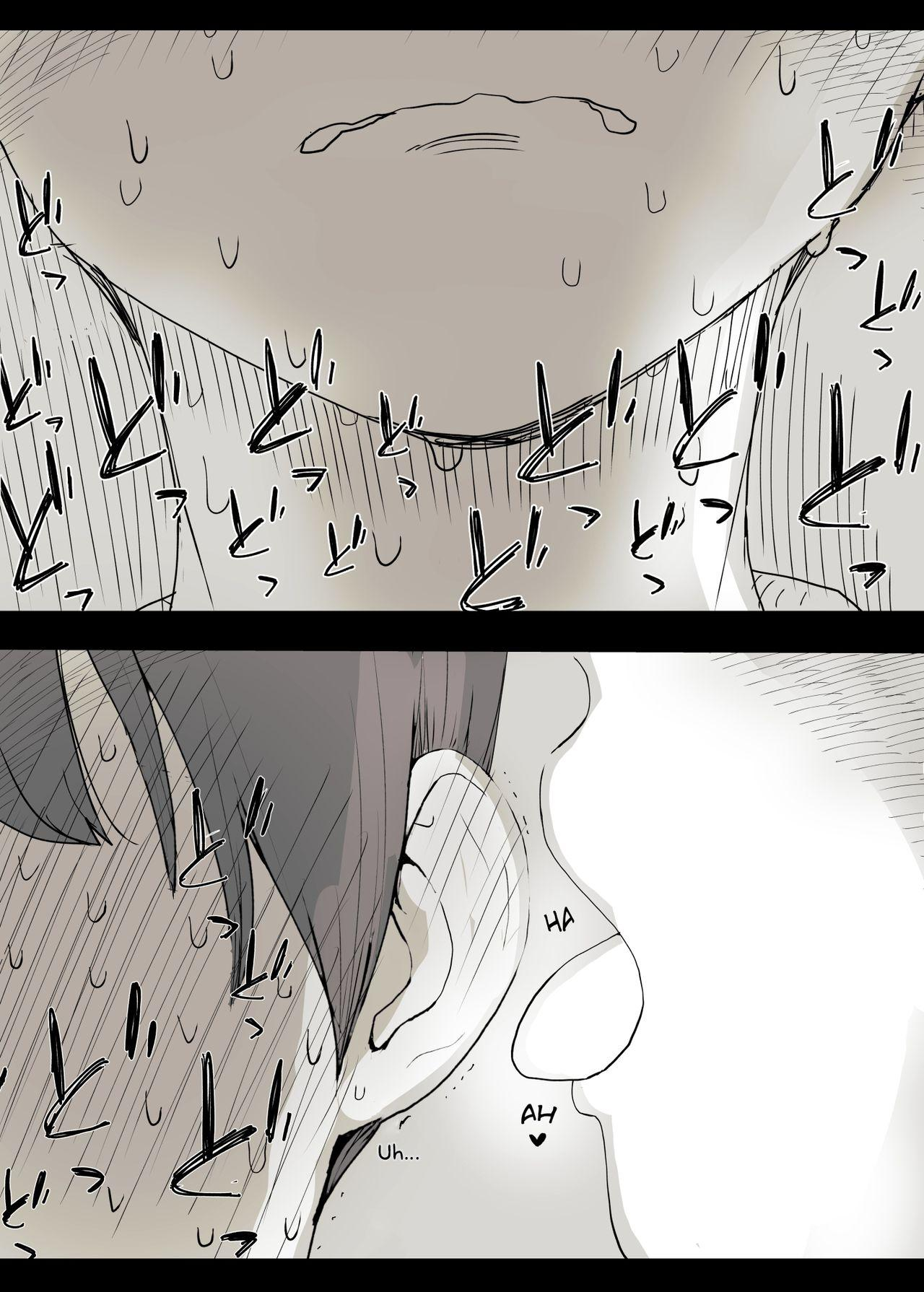 Bungaku Joshi ni Taberareru | Eaten Up by the Bookworm Girl 18