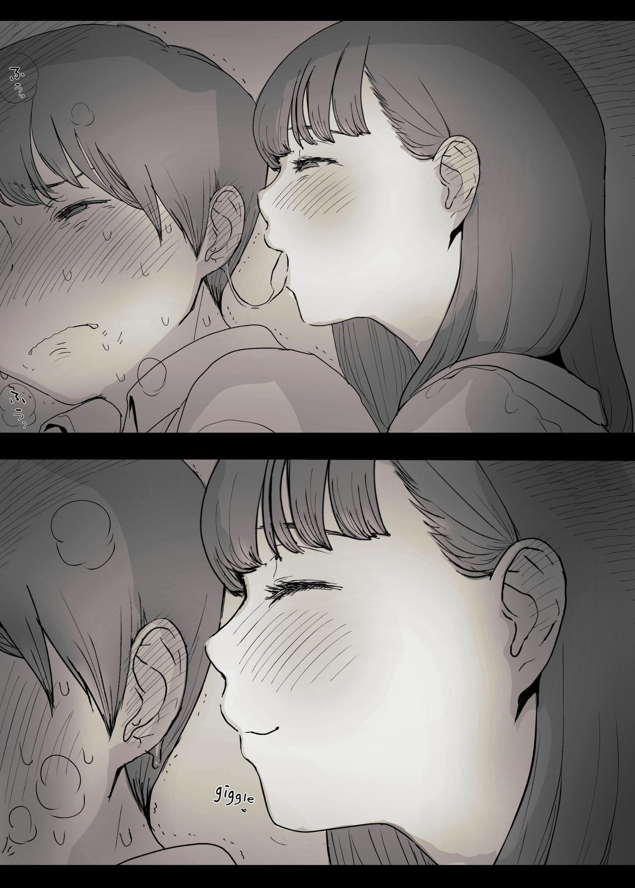 Bungaku Joshi ni Taberareru | Eaten Up by the Bookworm Girl 23