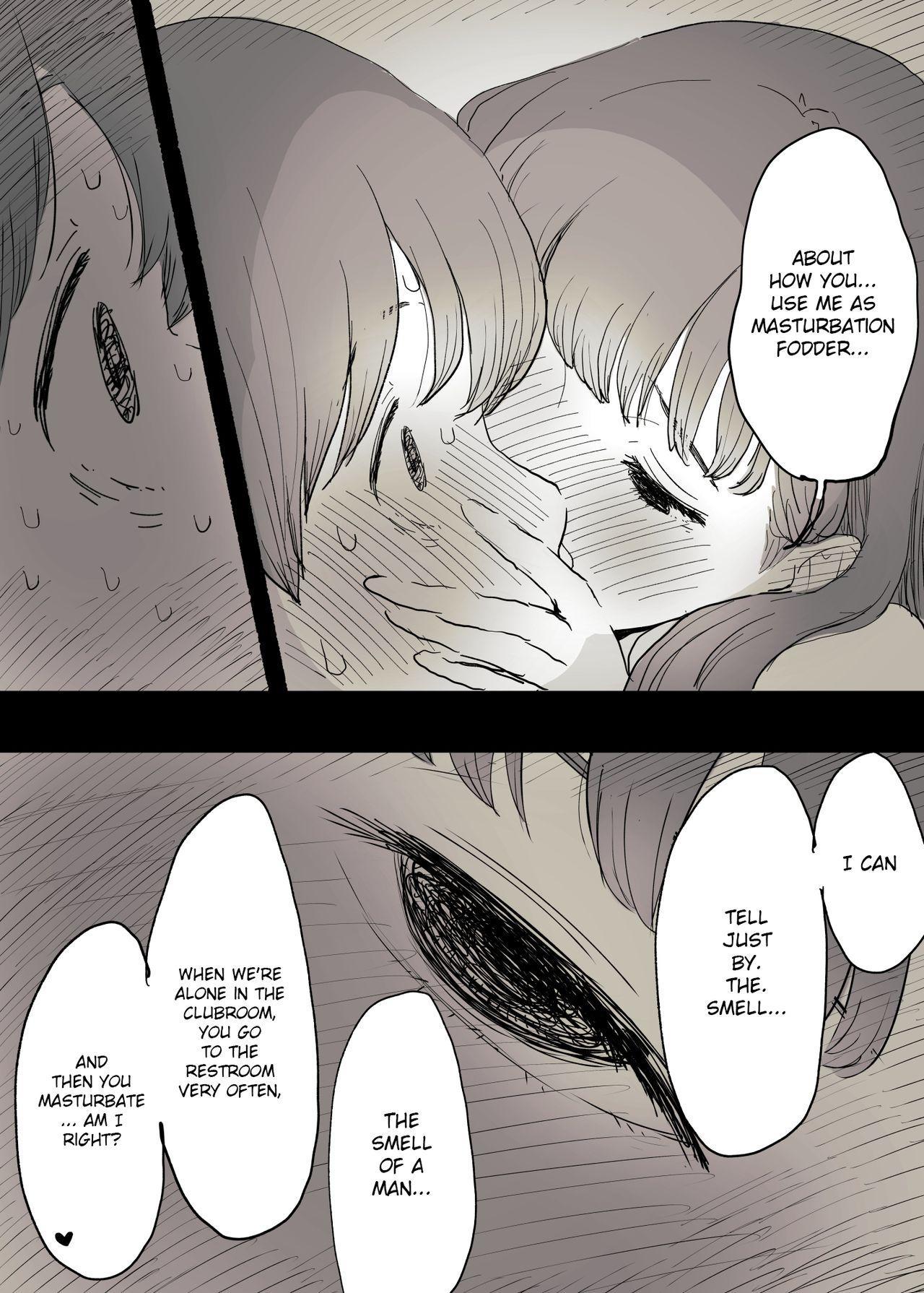 Bungaku Joshi ni Taberareru | Eaten Up by the Bookworm Girl 26