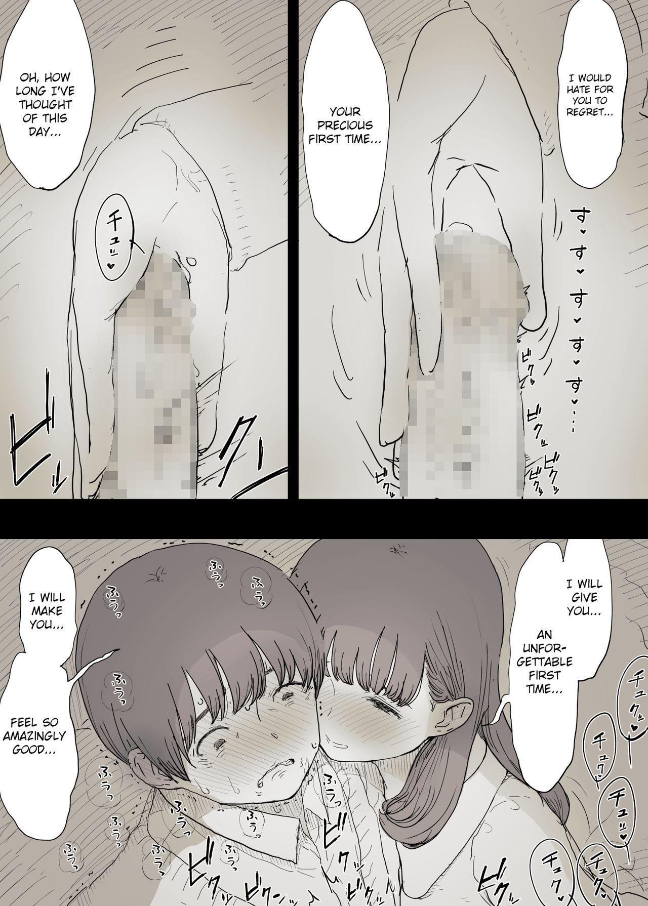 Bungaku Joshi ni Taberareru | Eaten Up by the Bookworm Girl 34