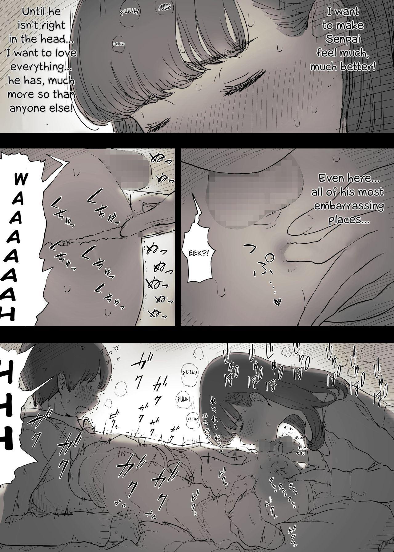 Bungaku Joshi ni Taberareru | Eaten Up by the Bookworm Girl 41