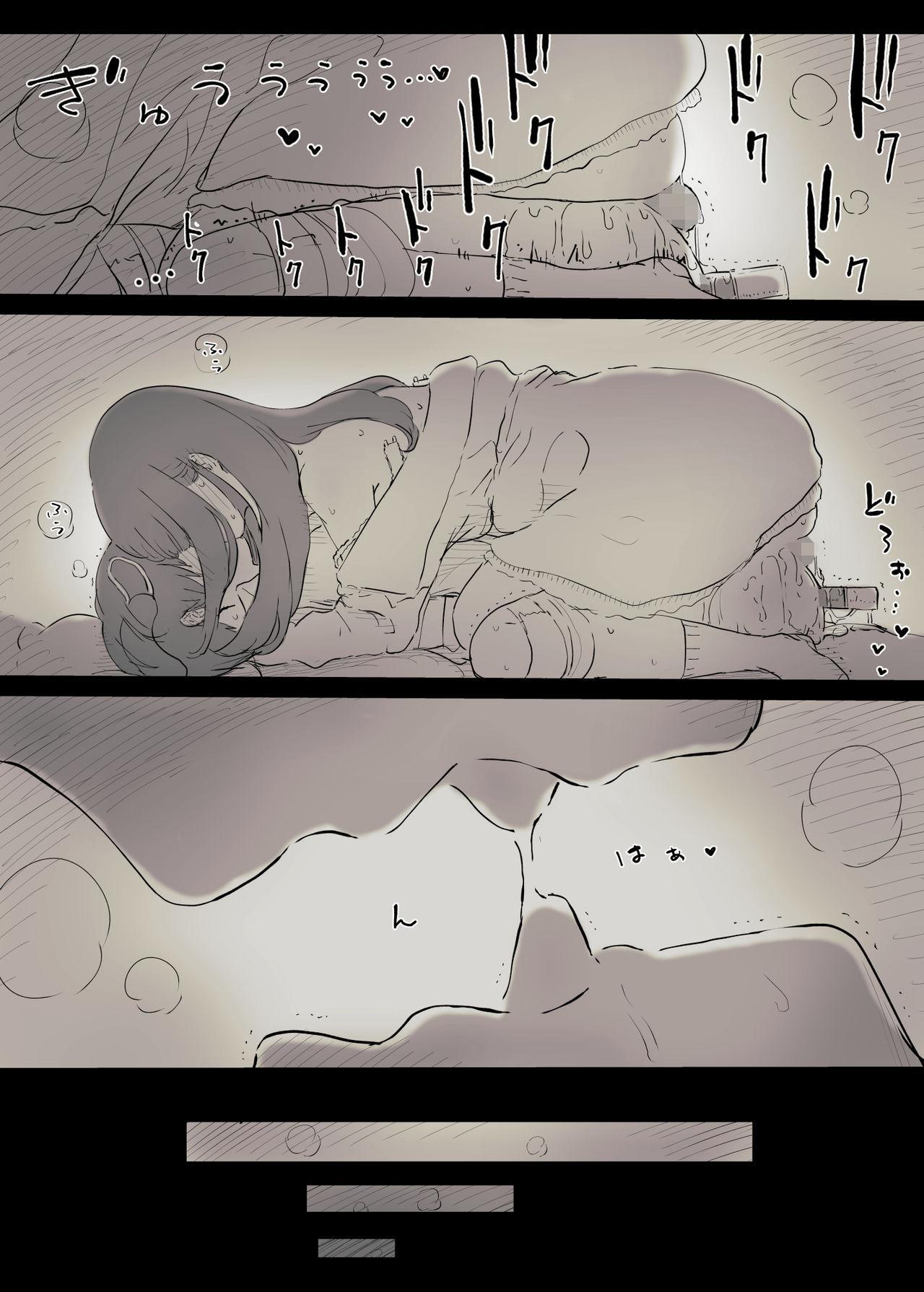 Bungaku Joshi ni Taberareru | Eaten Up by the Bookworm Girl 59