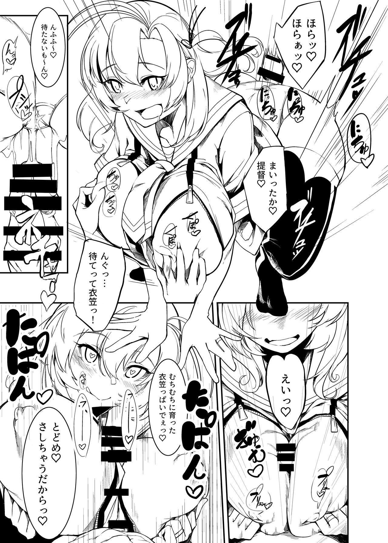 Ippai Taberu Kimi ga Suki 11