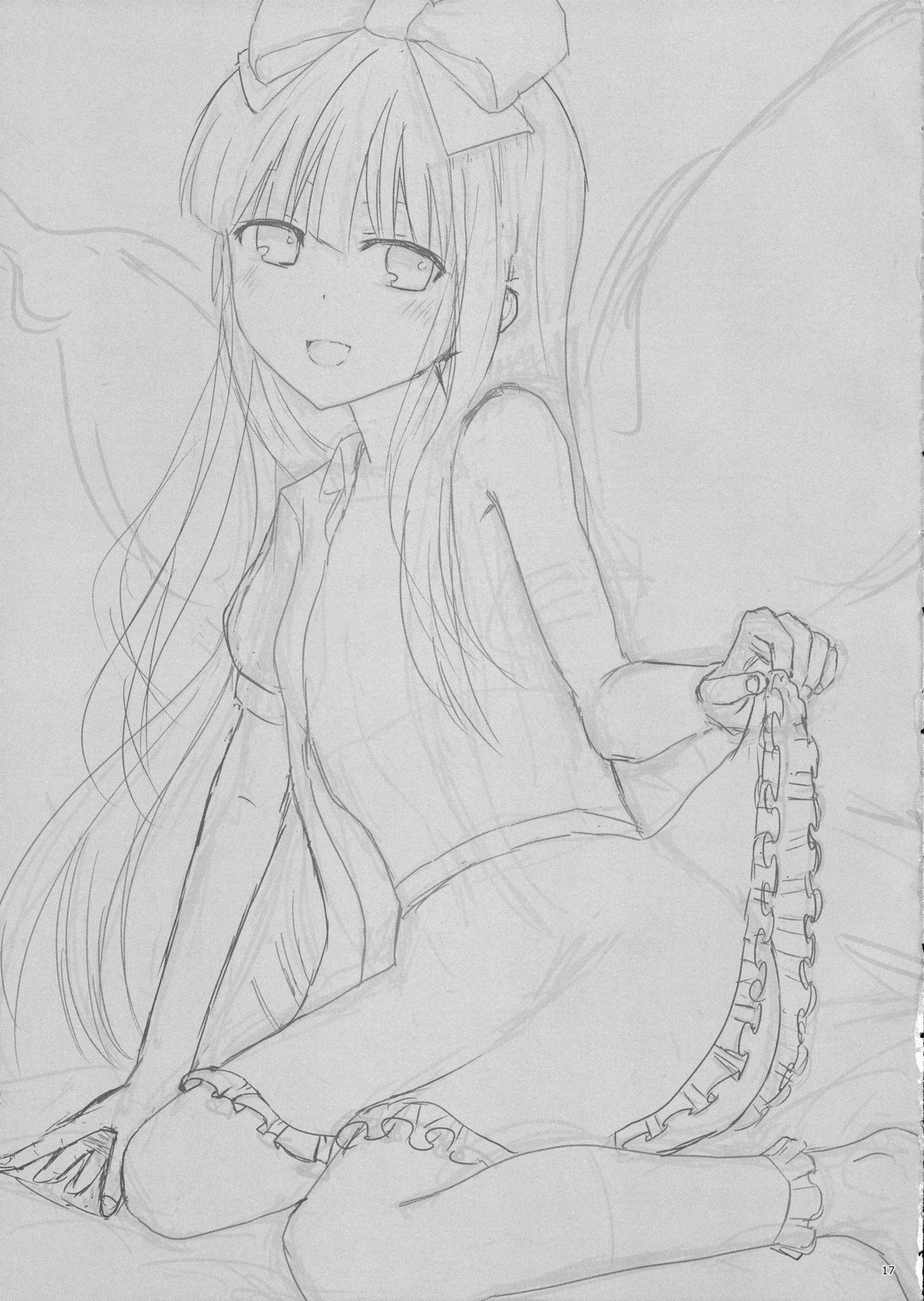 (C92) [Rabbit House (Usako)] SAN-do Star-chan (Touhou Project) 15