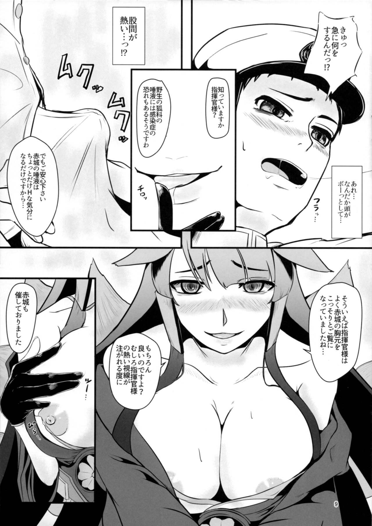 Teitoku wa Yandere Akagi ni Rouraku Sarete Shikikan-sama ni Narimashita. 7