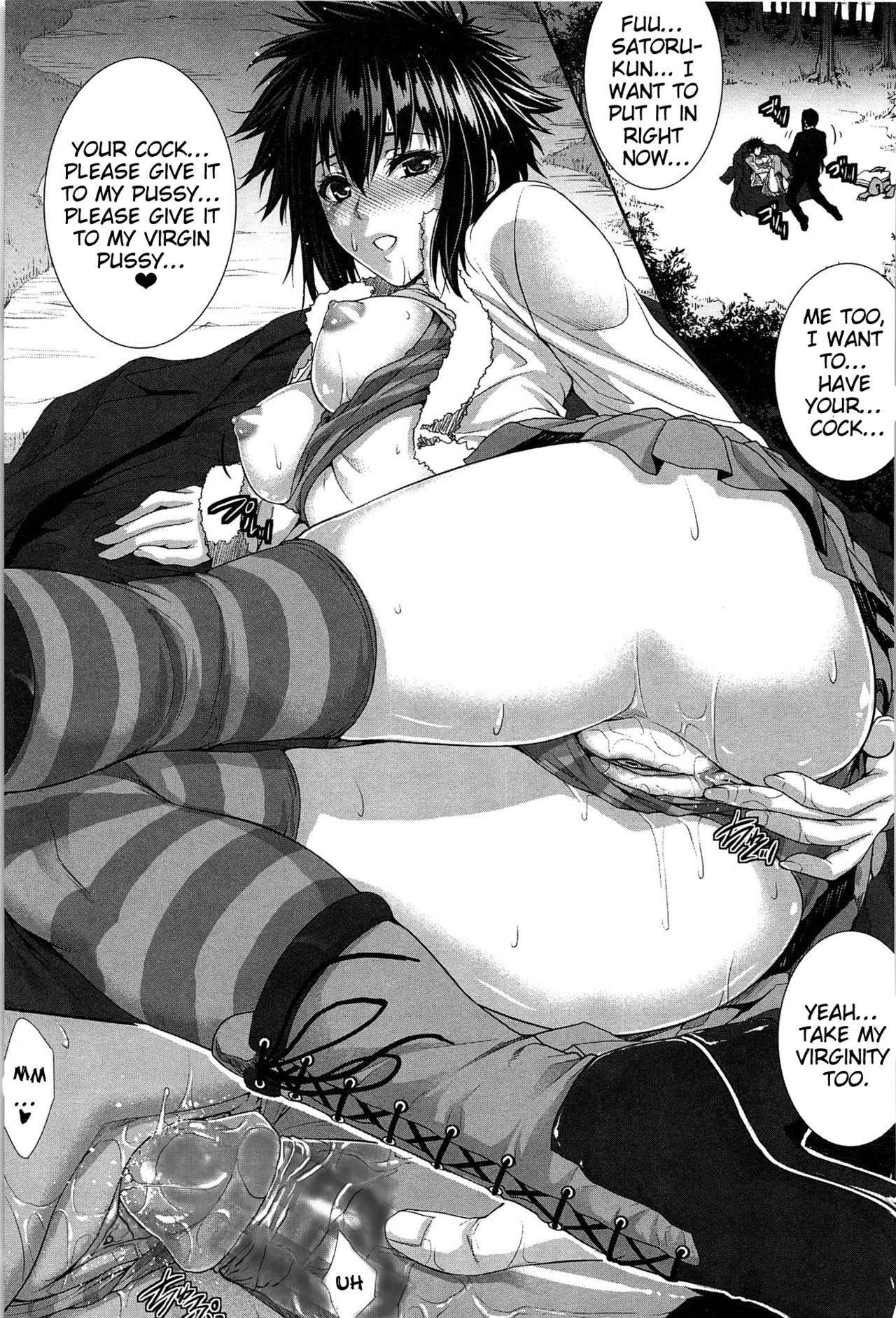 Boku wa Kanojo no Marmot! | I'm Her Guinea Pig Ch. 2 24