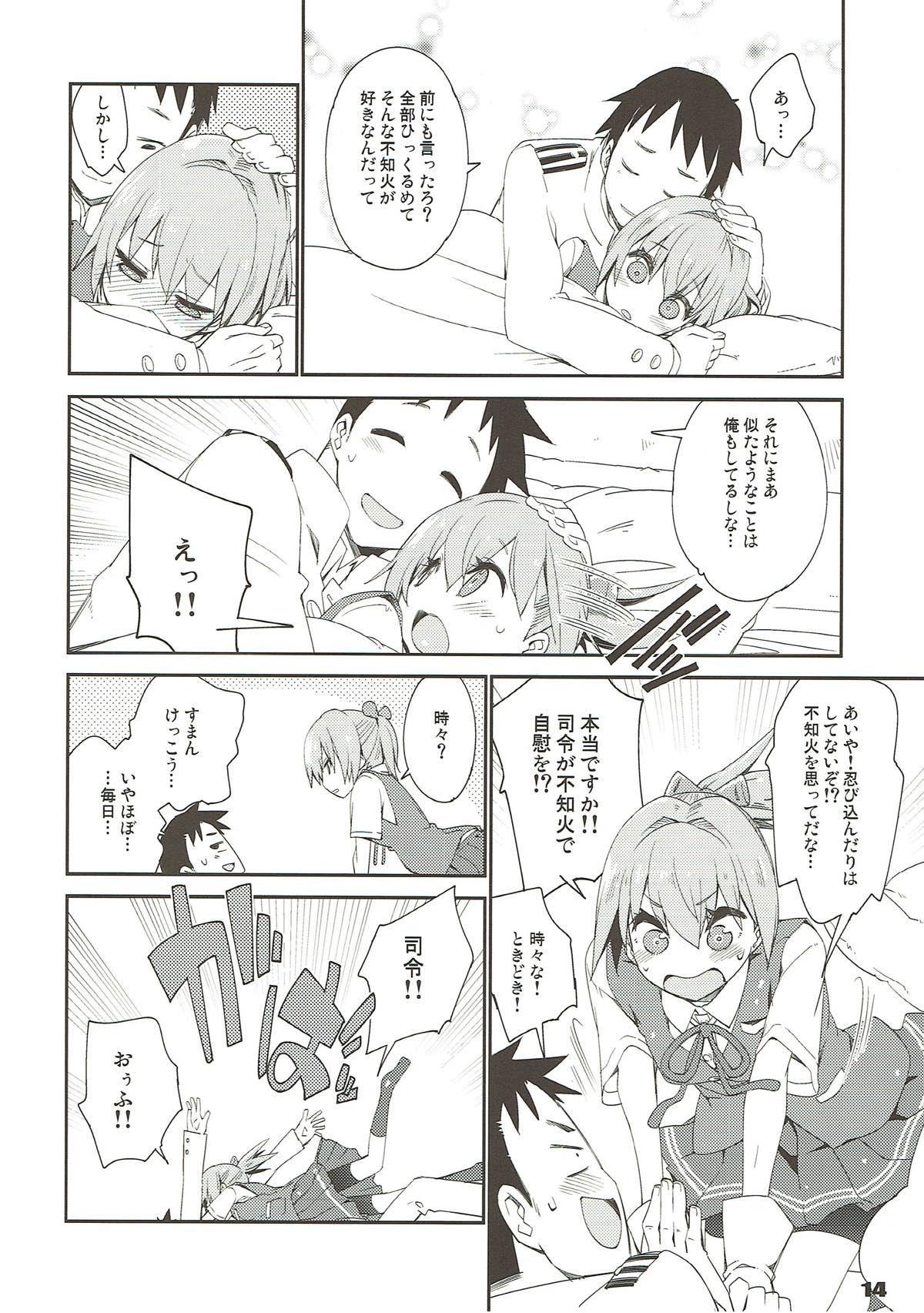 Shiranui wa Teitoku de... 10
