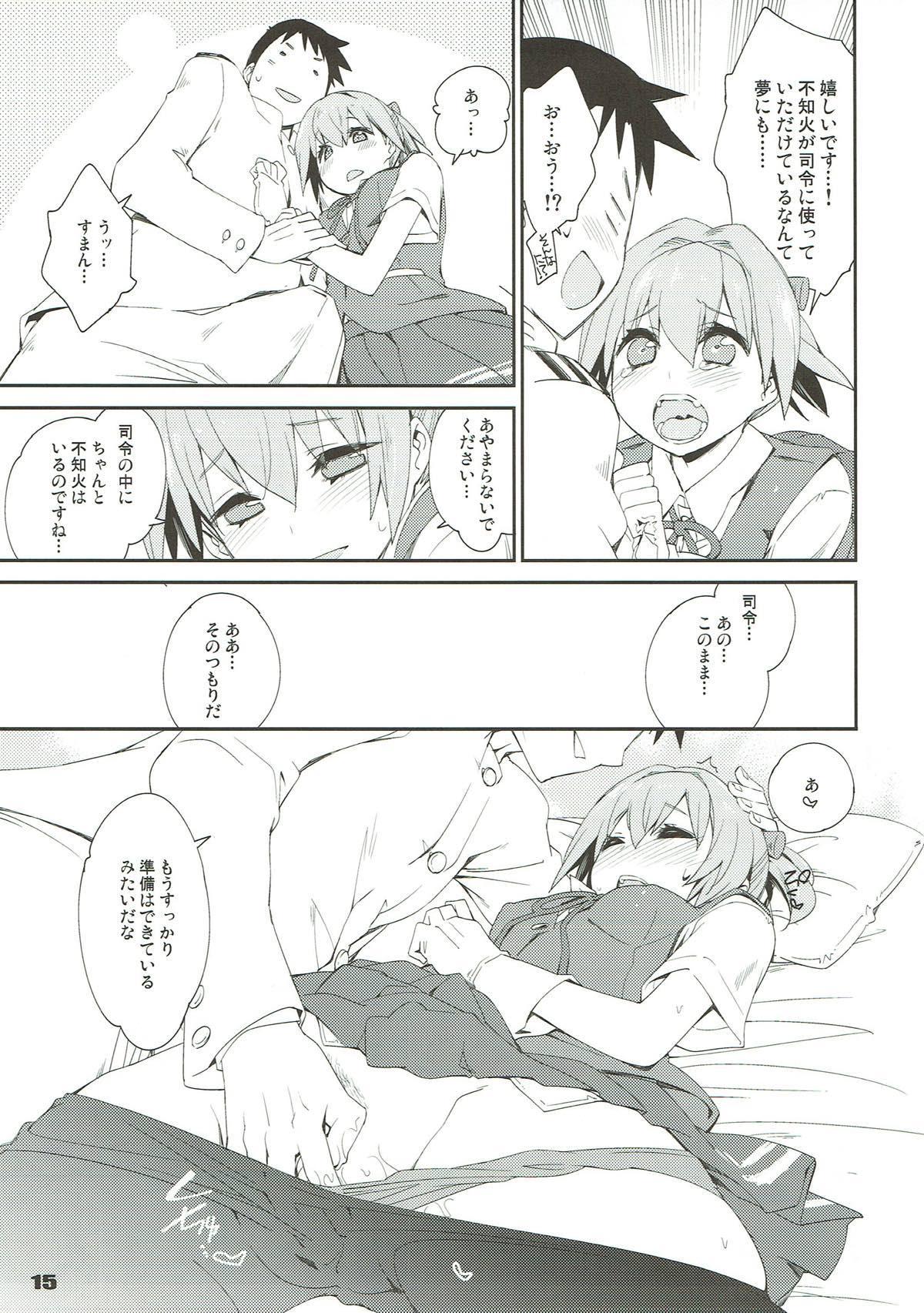 Shiranui wa Teitoku de... 11