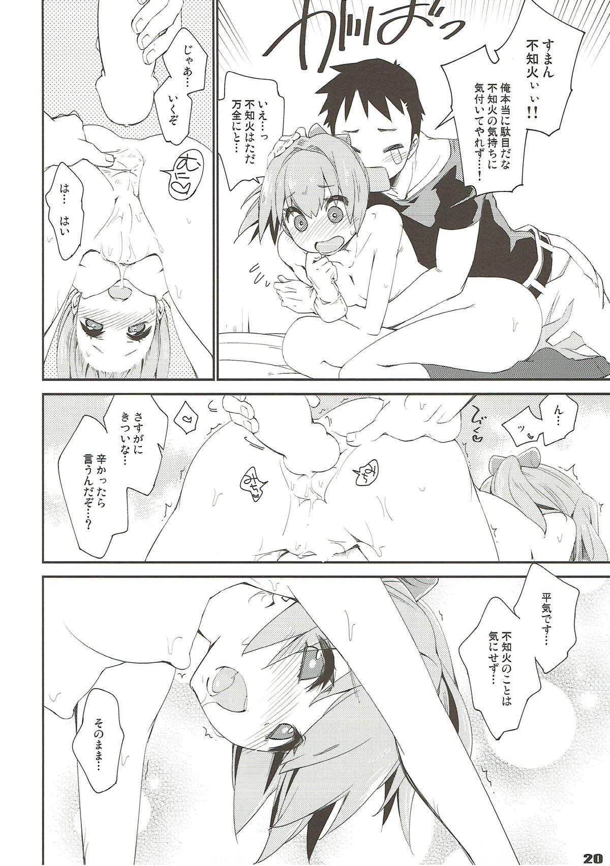 Shiranui wa Teitoku de... 16