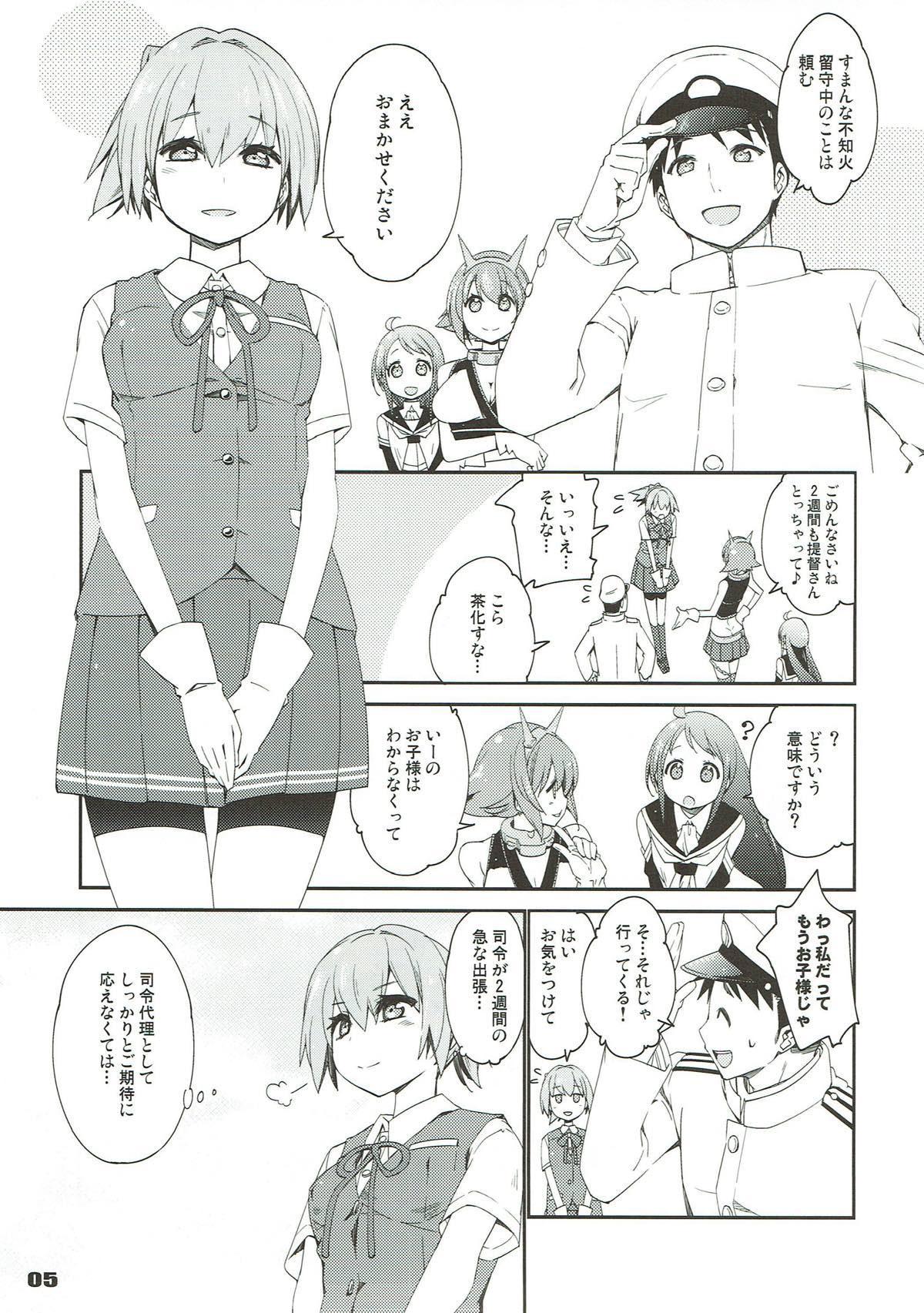 Shiranui wa Teitoku de... 1