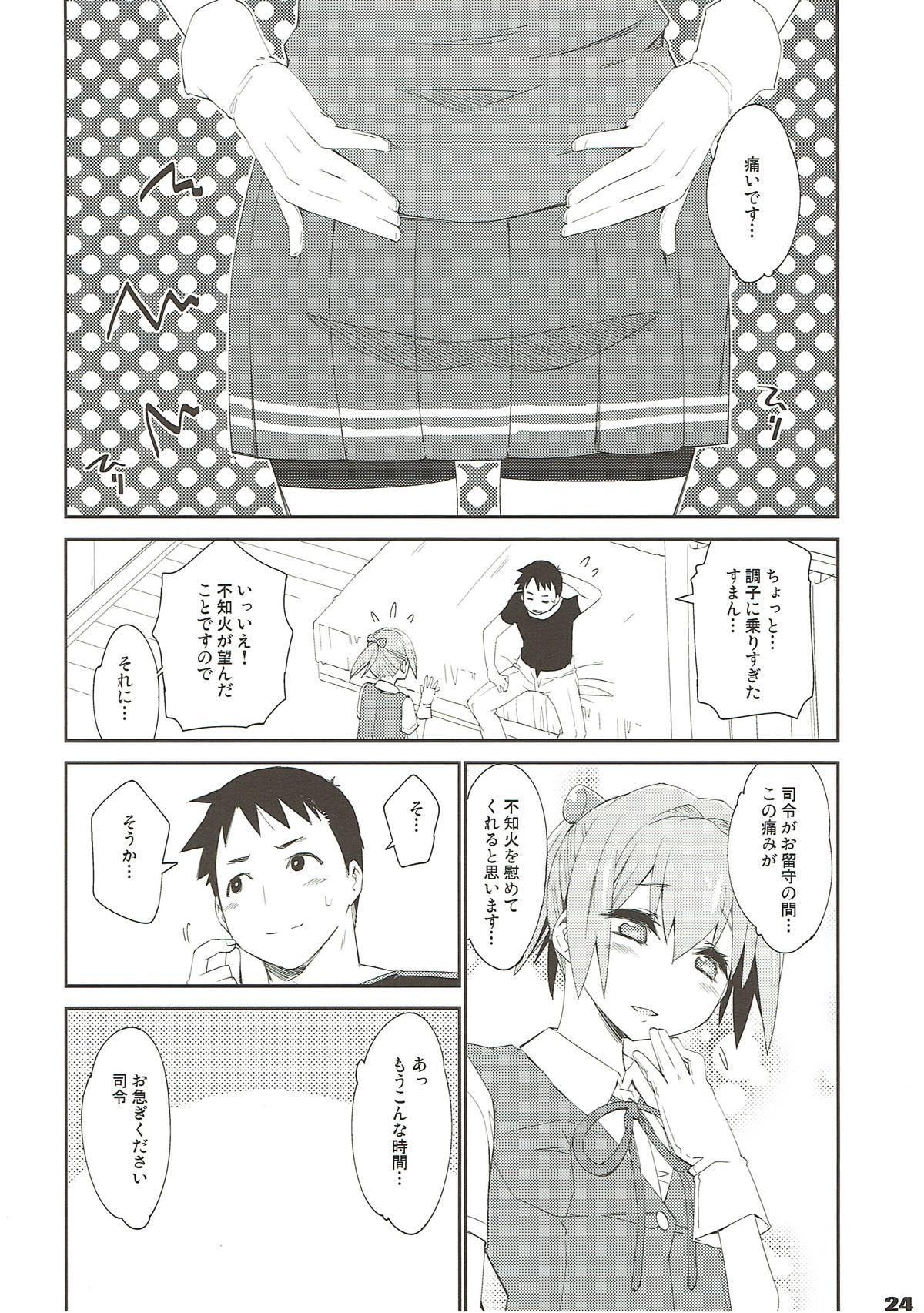 Shiranui wa Teitoku de... 20