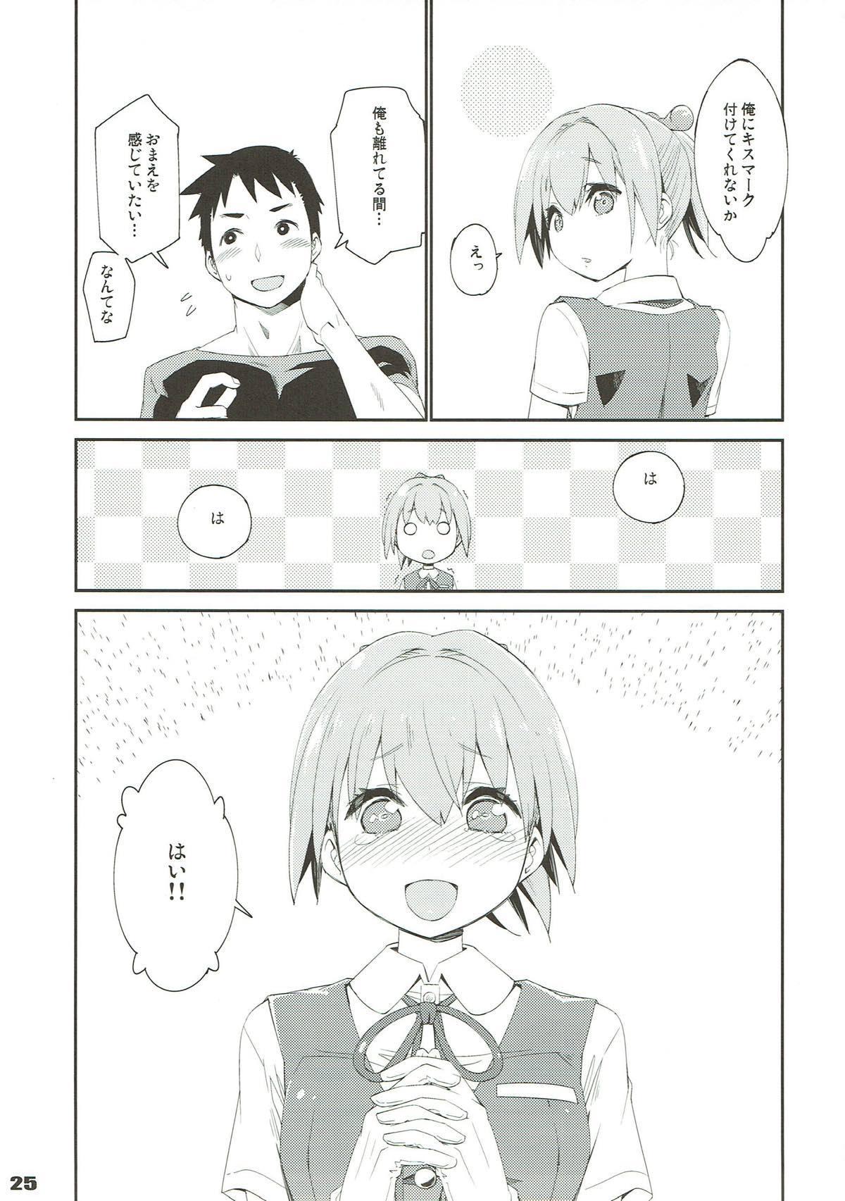 Shiranui wa Teitoku de... 21