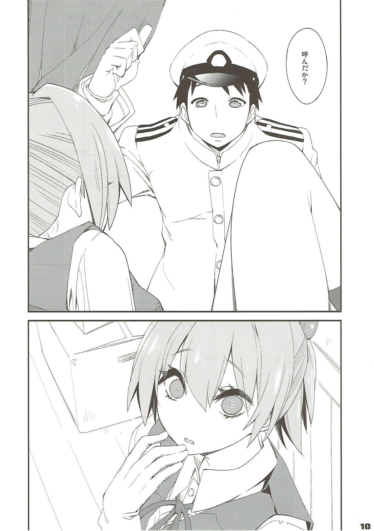 Shiranui wa Teitoku de... 6
