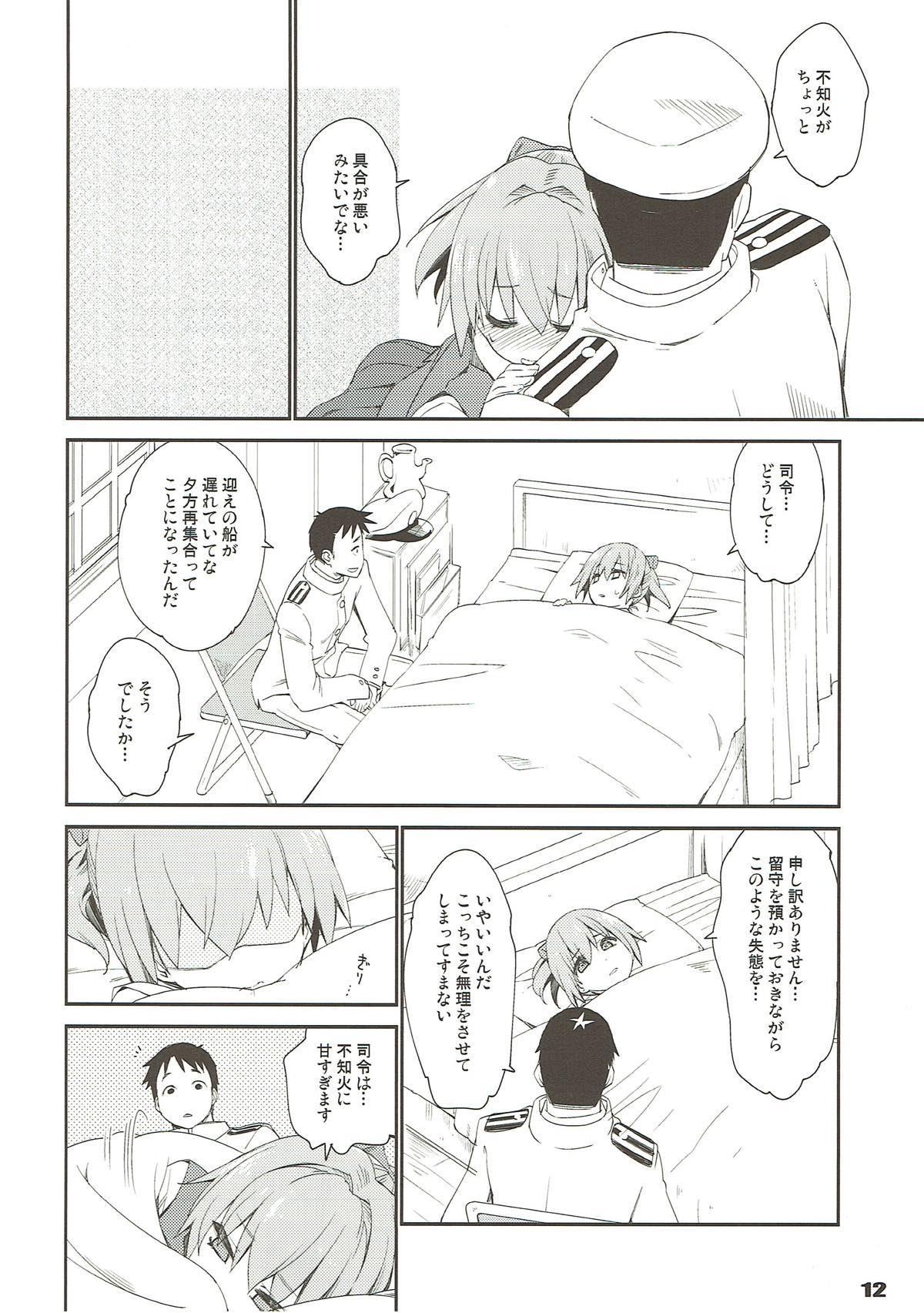 Shiranui wa Teitoku de... 8