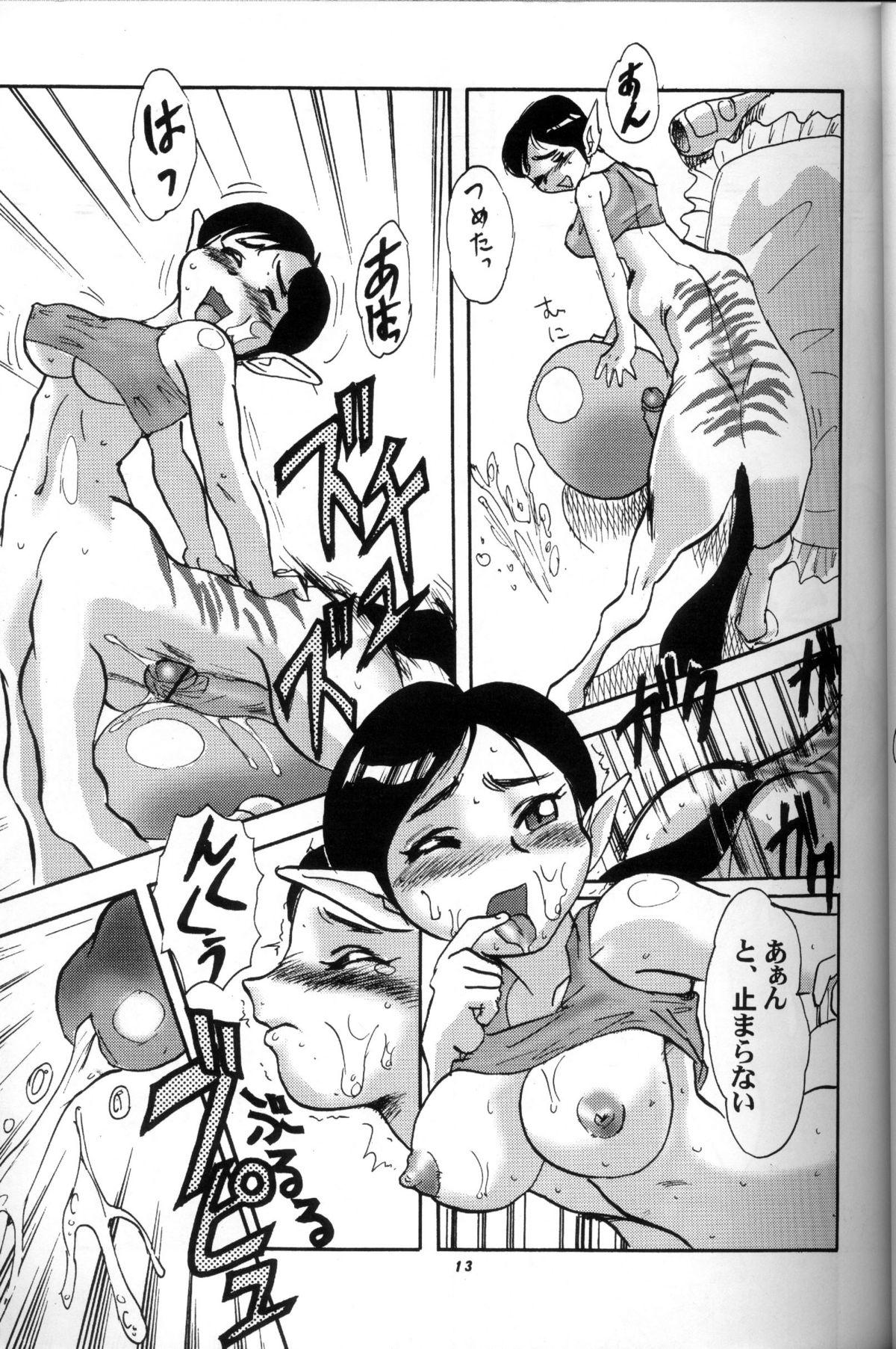 Momo-an Vol.14 12